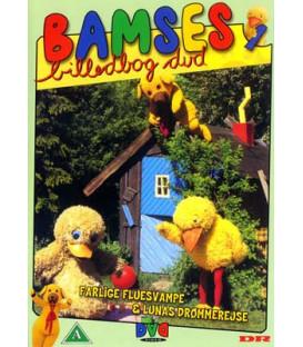Bamses billedbog 1 - DVD - BRUGT