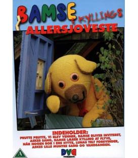 Bamse & Kyllings allersjoveste - DVD - BRUGT