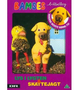 Bamses billedbog 43: Lys i lygten & skattejagt - DVD - BRUGT