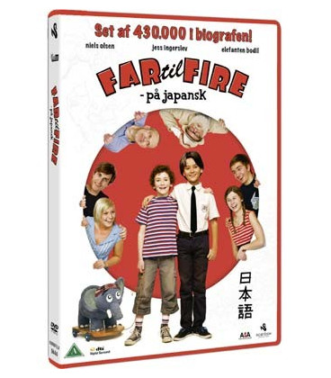 Far Til Fire På Japansk - DVD
