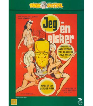Jeg - En Elsker - DVD